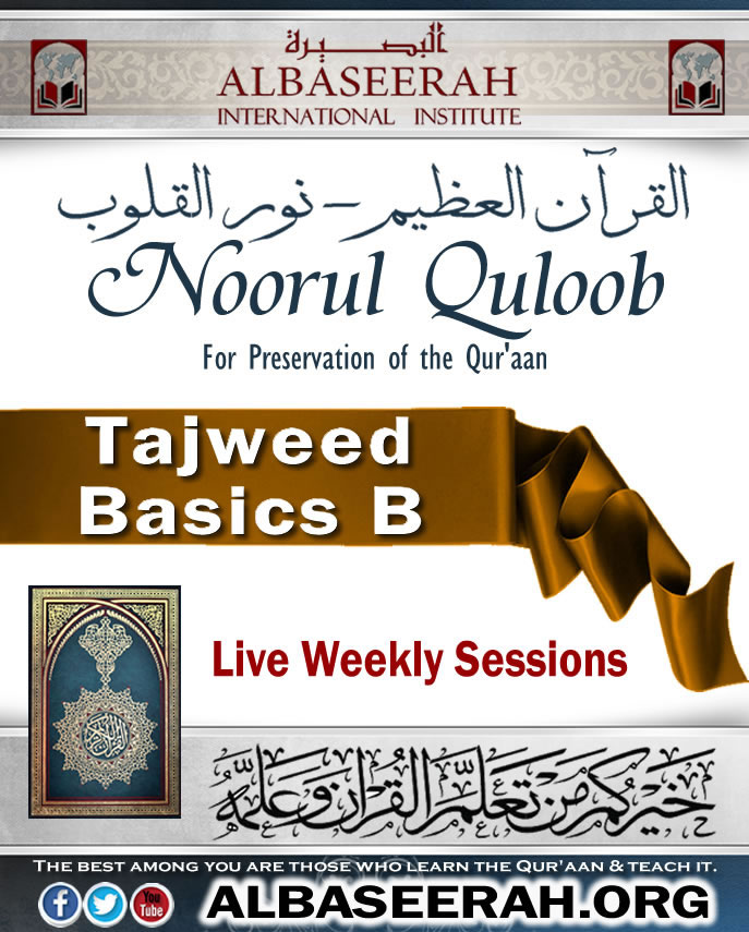 Noorul-Quloob Level Two