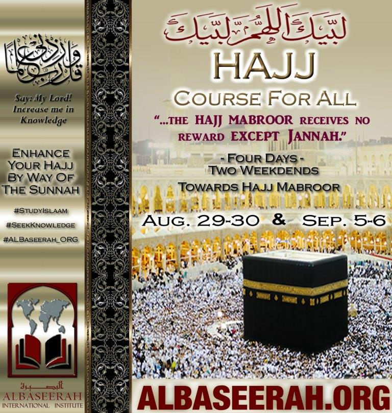 Hajj Course For All