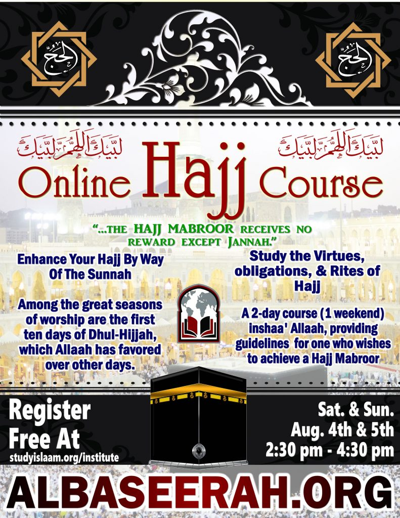 Albaseerah- Knowledge - Events - Hajj 2019, Quality Hajj